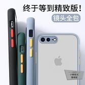 適用于蘋果8P手機殼iphone7鏡頭全包iphone6p軟硅膠【小檸檬3C】