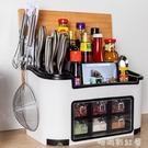 刀架廚房置物架調料調味瓶架子用品家用大全神器調味盒筷子收納盒MBS「時尚彩紅屋」