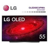 (基本安裝) LG 樂金 OLED55CXPWA 55型OLED 4K AI語音物聯網電視 55吋 TV(OLED55C)