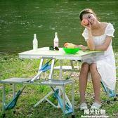 戶外摺疊桌子鋁合金擺攤摺疊桌簡易桌子摺疊便攜式多功能餐桌家用 igo陽光好物