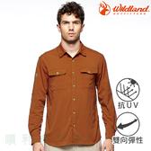 荒野 WILDLAND 男款彈性抗UV長袖襯衫 0A81208 紅棕色 排汗襯衫 防曬襯衫 休閒襯衫 OUTDOOR NICE