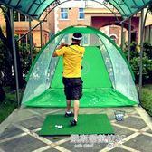 室內高爾夫練習網 揮桿練習器 配打擊墊 兒童套裝   凱斯盾數位3C