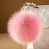 吊飾 毛毛球掛件可愛真狐貍毛絨球皮草包包掛件毛絨鑰匙扣