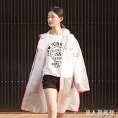 透明外穿雨衣中長款磨砂雨披外套成人男女情侶款徒步單人時尚學生 DR18293【男人與流行】