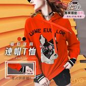 上衣-LIYO理優-MIT休閒刺繡法鬥犬彈力寬鬆T恤L842008