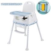 寶寶餐椅兒童餐椅吃飯座椅可寶寶折疊便捷式嬰兒椅子餵飯餐桌椅【快速出貨免運】