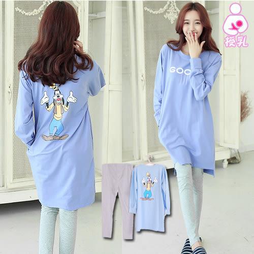 【愛天使孕婦裝】韓版(85029)彈性棉 俏皮高飛哺乳衣套裝 孕婦裝睡衣