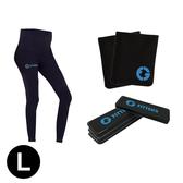 西班牙G-Fitters重力機能健身衣-L(健身褲+健身護腕)
