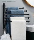 毛巾架免打孔不銹鋼衛生間浴室掛架置物架太空鋁旋轉創意毛巾桿晾 圖拉斯3C百貨