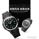 中小學生石英錶兒童手錶男孩夜光電子錶防水手錶男童 Ifashion