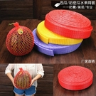 加厚西瓜網套通用水果網套網袋哈密瓜泡沫保護減震珍珠棉網袋廠家 快速出貨