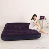 充氣床墊氣墊床單人雙人家用充氣床簡易床折疊床便攜床充氣墊氣床 樂活生活館