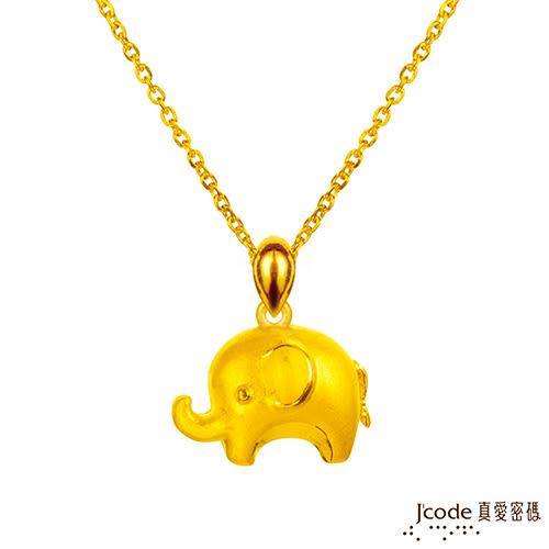 J'code真愛密碼 象徵愛 黃金項鍊