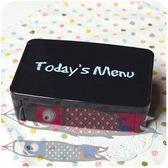 成人2層日式微波爐分格雙層保溫飯盒帶蓋學生便當盒餐盒壽司盒【奇貨居】