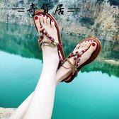 民族風2018新款波西米亞人字涼鞋女夏平底夾腳夾腳沙灘百搭平跟潮【奇貨居】