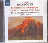 【正版全新CD清倉 4.5折】Symphony No. 3 'Liturgique' • Pacific 231 • Pastorale D'Été • Rugby