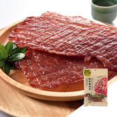 【黑橋牌】特製豬肉乾-大包裝