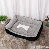 網紅狗窩寵物墊子泰迪小型中型犬大型狗狗用品床狗屋貓窩四季通用 ◣怦然心動◥