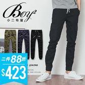 素色縮口褲 多口袋工作褲【NQ95015】