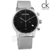 CK / K2G27121 / 三眼 計時 日期視窗 瑞士製造 米蘭編織不鏽鋼手錶 黑色 43mm