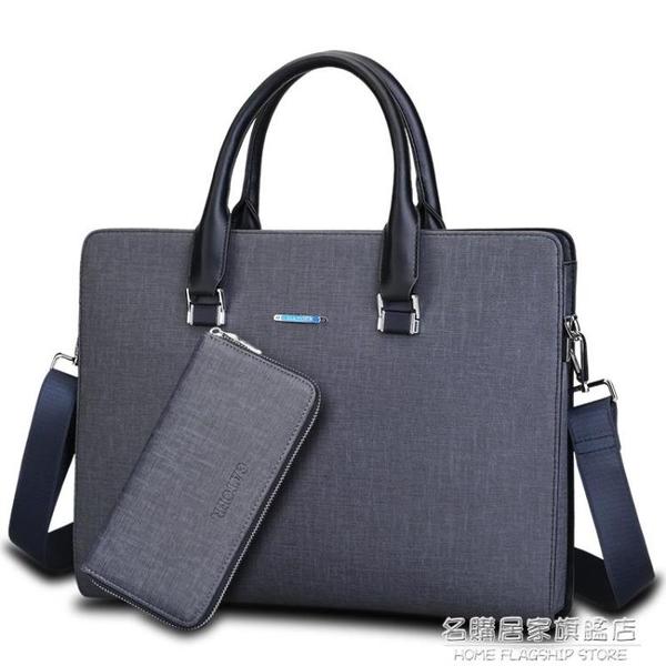 GATOER商務包新款男包公文包男士手提包包橫款休閒男式皮包電腦包 名購居家