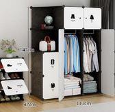 聖誕禮物衣櫃簡易簡約現代組裝塑膠衣櫥臥室省空間仿實木推拉門經濟型 愛麗絲LX