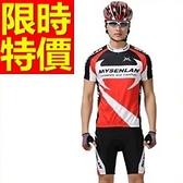 自行車衣套裝-品味經典好搭吸濕男短袖單車衣16色55u15【時尚巴黎】