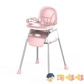 寶寶餐椅多功能兒童吃飯桌嬰兒餐桌便攜式折疊座椅【淘嘟嘟】