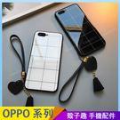格子玻璃殼 OPPO AX5 A3 A7...