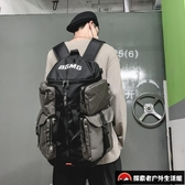 多功能男雙肩包軍事機能運動戶外大容量旅行包登山包【探索者戶外生活館】
