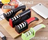 德國 家用磨刀器快速磨刀神器磨刀石磨刀棒磨菜刀廚房小工具   《圓拉斯3C》