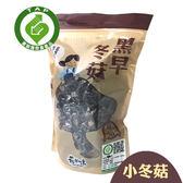 產銷履歷新社菇早味特選小菇120g