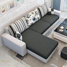 布藝沙發簡約現代小戶型客廳家具整裝可拆洗三人服裝店租房沙發  一米陽光