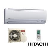 【HITACHI 日立】1對1 變頻 冷專空調冷氣 RAS-40SK1 / RAC-40SK1(適用坪數約6-7坪)