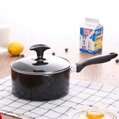 日式18cm加厚麥飯石奶鍋迷你湯鍋不粘鍋家用寶寶輔食鍋電磁爐通用  智能生活館