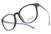 ZD-LOOK 12星座 濾藍光 光學眼鏡 HD-KS198 C7 (透紫-紫) 韓國製 百搭質感圓框款