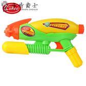 水槍兒童超遠射程水槍兒童戶外沙灘戲水玩具成人水槍【1件免運好康八折】