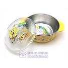 海綿寶寶餐具韓製進口不鏽鋼精品 雙柄大餐碗(附蓋)[衛立兒生活館]