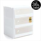 收納櫃 置物架 整理箱 衣櫃 【R007...