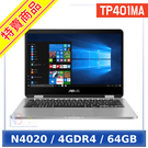 【2月限時促】 ASUS TP401MA-0141AN4020 14吋 筆電 (N4020/4GDR4/64GB/W10HS)