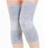 純天然竹炭保暖透氣護膝 四面彈力護膝蓋買二件贈護頸 空調關節痛   koko時裝店