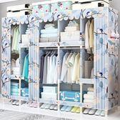 實木加粗加固衣柜簡易布衣柜雙人組裝布藝收納簡約現代經濟型衣櫥    伊芙莎igo