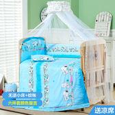 搖籃嬰兒床實木 寶寶床可折疊多功能bb新生兒童拼接大床無漆小搖床
