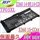 HP 14-BF 電池(原廠)-惠普 TF03XL,14-CD0018ns,15-CC178cl,14-BF000NE,14-BF001ND,14-BF002TX,TPN-Q196