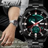時刻美最新SKMEI防水電子雙顯 多功能可轉羅盤兩地時間 -匠子工坊-【UK0050】
