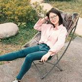 戶外摺疊椅便攜式靠背釣魚椅凳子野外露營庭院美術寫生月亮躺椅子  ATF  極有家