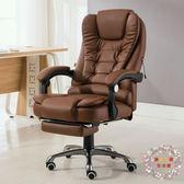 電腦椅電腦椅家用辦公椅轉椅老闆椅按摩擱腳現代簡約靠背懶人坐椅子XW全館免運