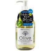 Kracie 葵緹亞 植粹橄欖卸妝液(230ml)【小三美日】