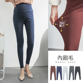 【MN0244】瑜珈腰暖暖素色磨毛棉內搭褲