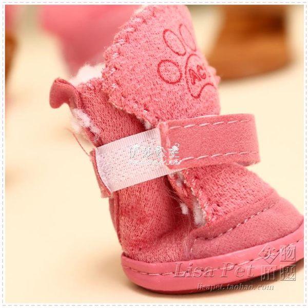 寵物鞋寵物鞋子小狗狗鞋子泰迪貴賓雪地靴子棉鞋保暖比熊鞋子秋冬季 伊莎公主